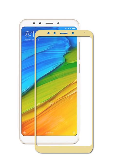 Аксессуар Защитное стекло Zibelino для Xiaomi Redmi 5 TG Full Screen 0.33mm 2.5D Gold ZTG-FS-XMI-RDM-5-GLD