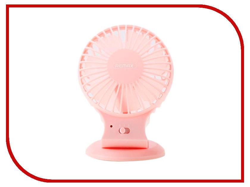 Вентилятор Remax F18 Pink