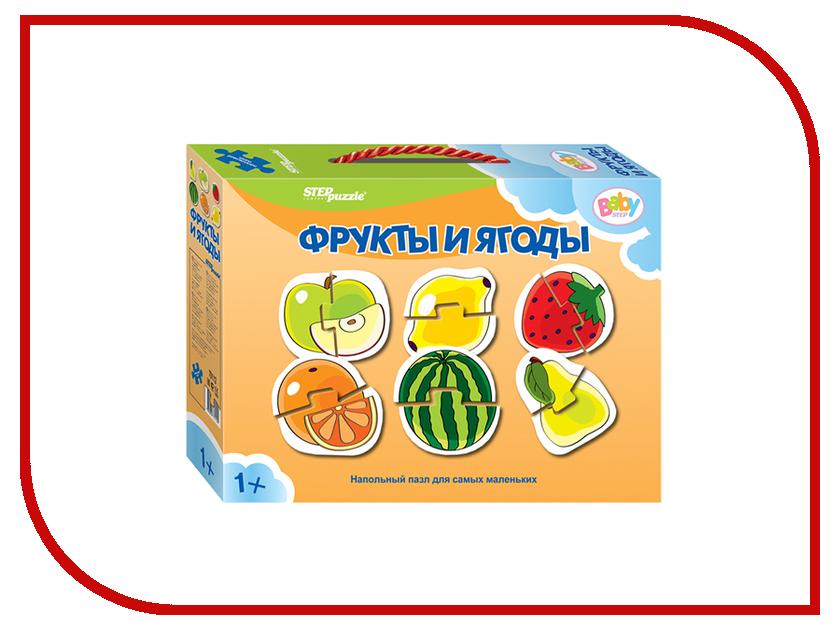 Пазл Step Puzzle Фрукты и ягоды 70112