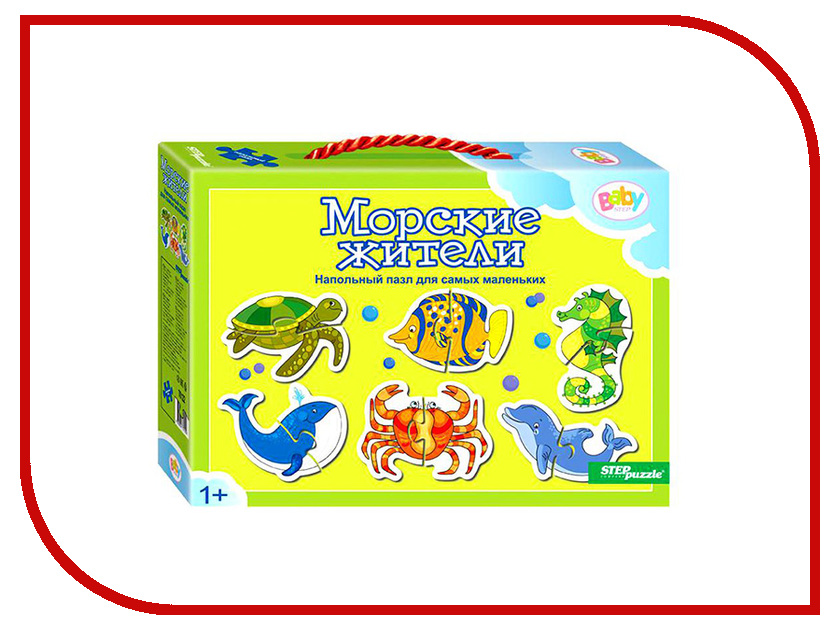 Пазл Step Puzzle Морские жители 70122