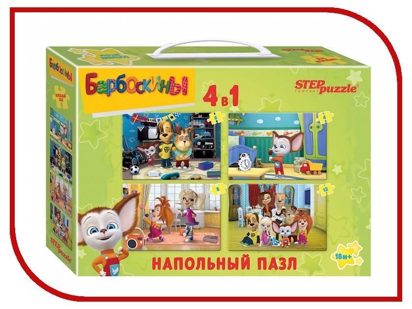 Пазл Step Puzzle Барбоскины 70154