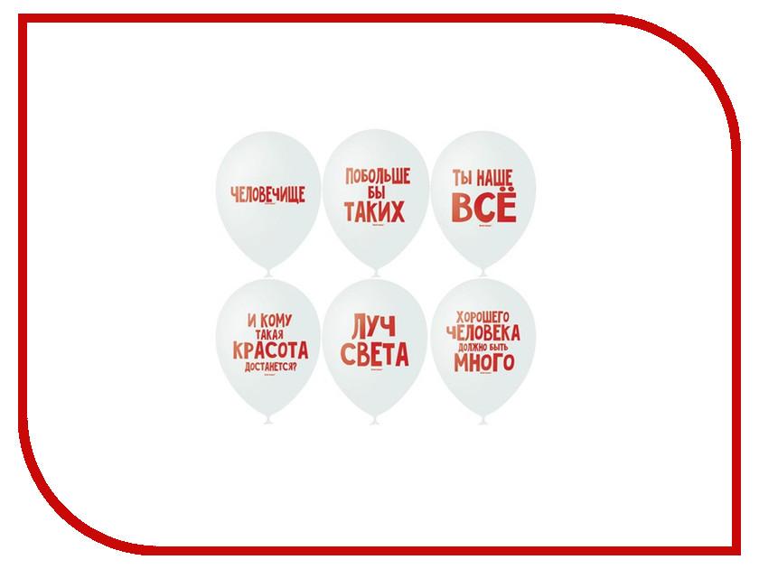 Набор воздушных шаров ПОИСК Хвалебные 30cm 5шт 4690296054298 поиск авиарейса