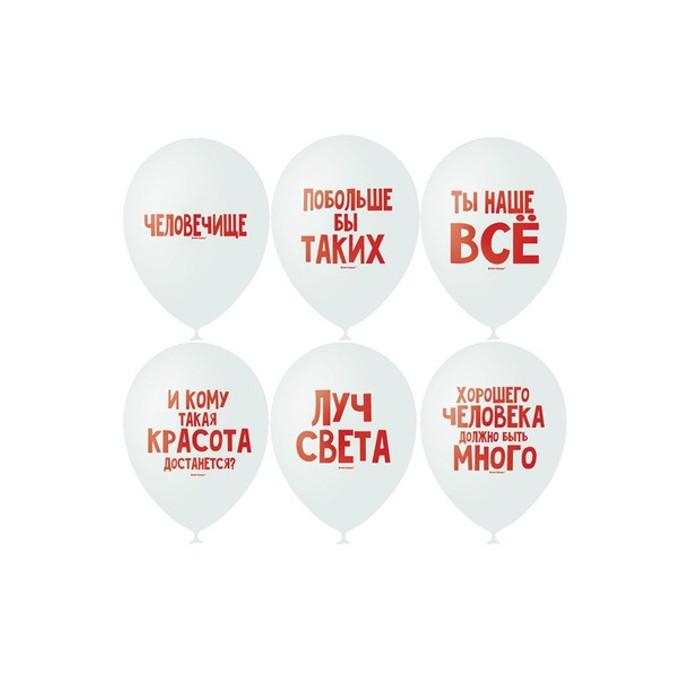 Набор воздушных шаров Поиск Хвалебные 30cm 5шт 4690296054298