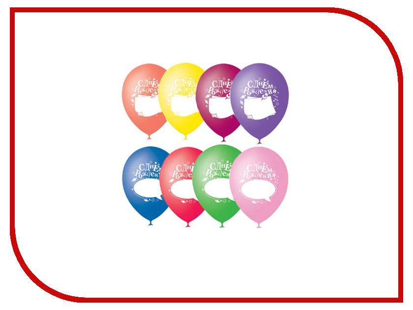 Набор воздушных шаров ПОИСК С Днём рождения 30cm 5шт 4690296054373