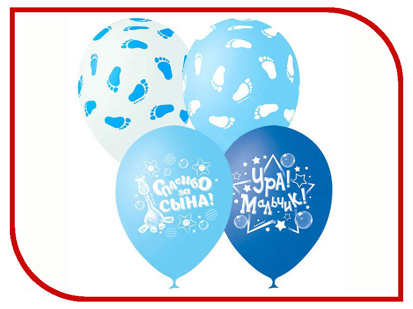 Набор воздушных шаров ПОИСК К рождению мальчика 30cm 5шт 4690296054397