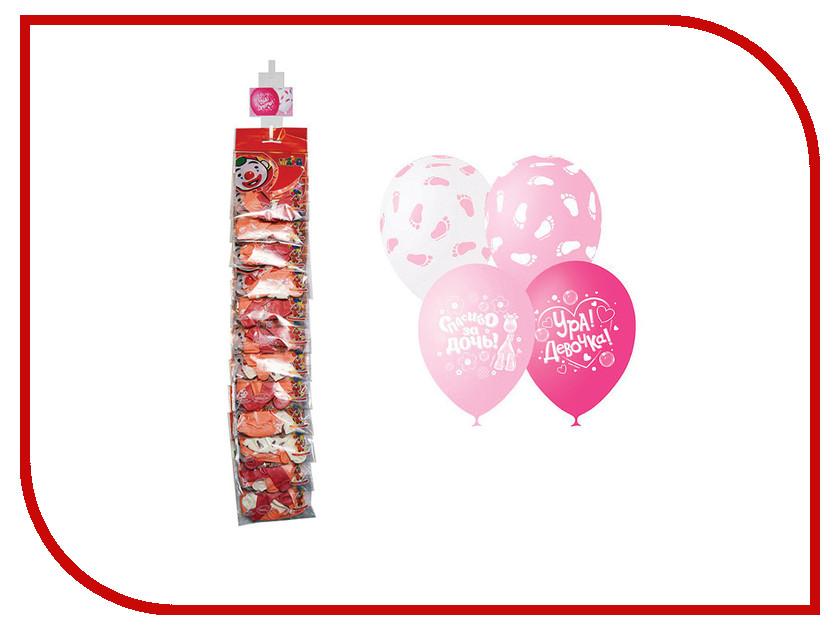 Набор воздушных шаров ПОИСК К рождению девочки 30cm 5шт 4690296054380 поиск