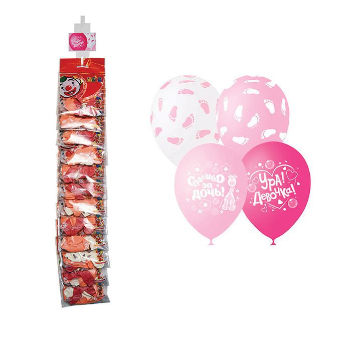 Набор воздушных шаров Поиск К рождению девочки 30cm 5шт 4690296054380