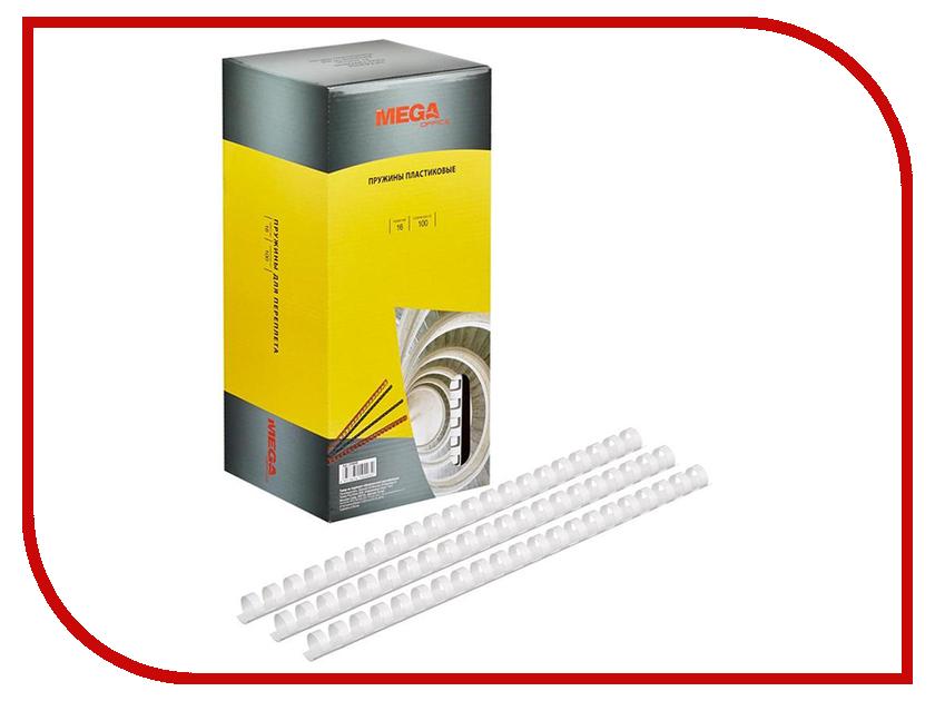 Пружины для переплета ProMega Office 16мм 100шт White 254649