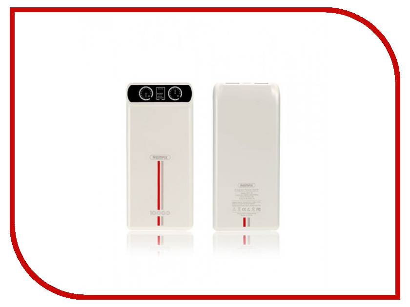 Аккумулятор Remax RPP-18 Kingree Power Bank 10000mAh White