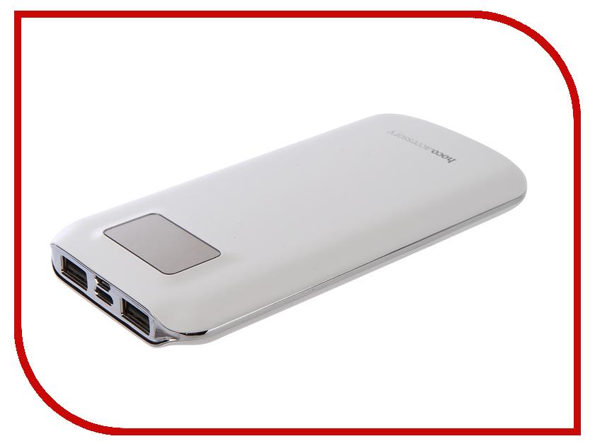 Аккумулятор HOCO B26 BeiTan 10000mAh White bruno rossi b26 nero