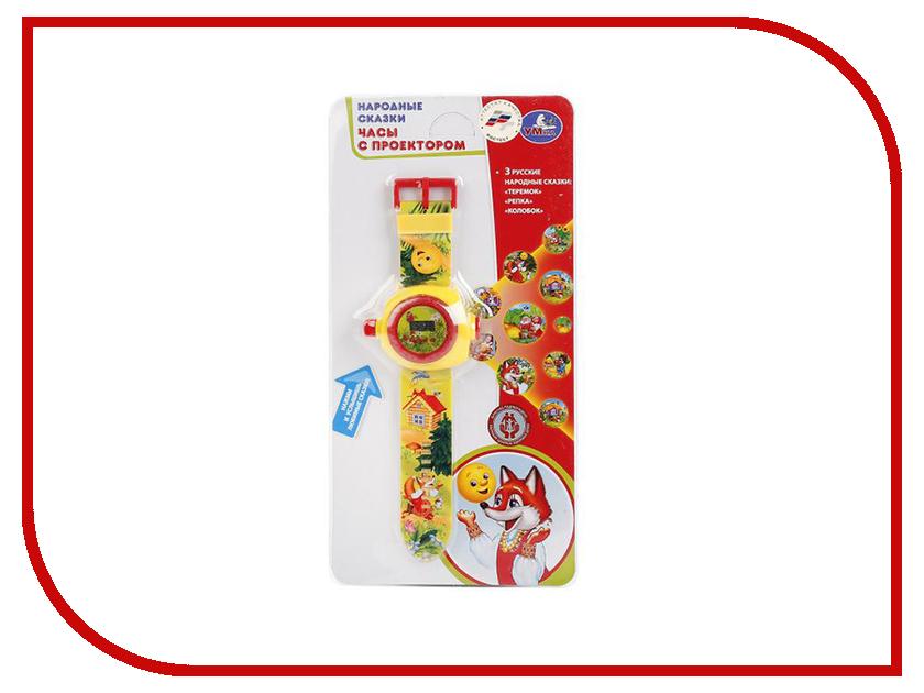 Игрушка Умка Часы Сказки с проекцией B1266129-R4 / 250286 игрушка умка часы сказки с проекцией b1266129 r4 250286