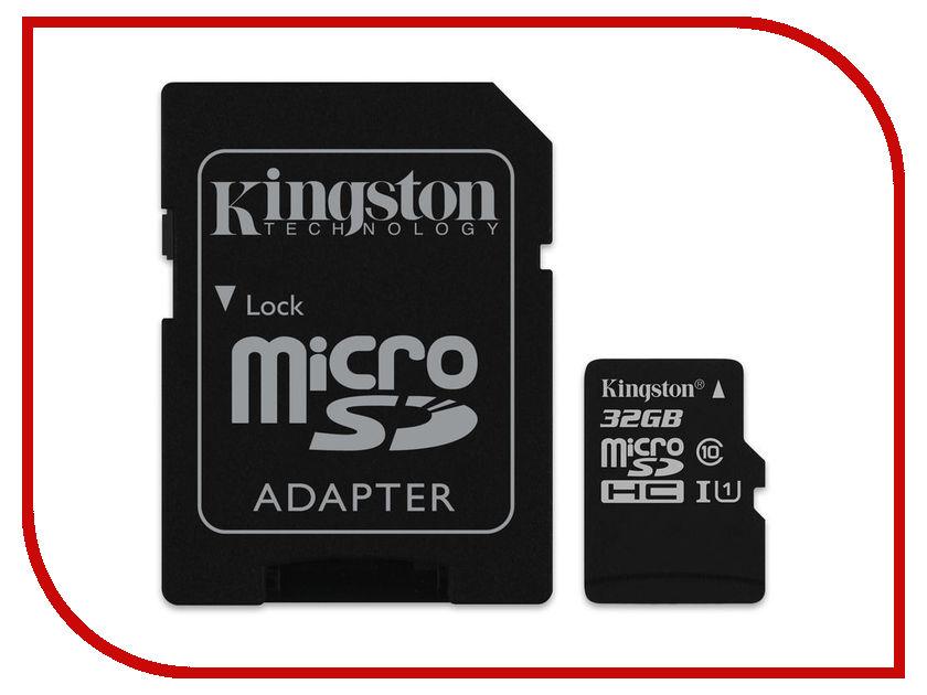 Карта памяти 32Gb - Kingston Micro Secure Digital HC Class10 UHS-I SDCS/32GB