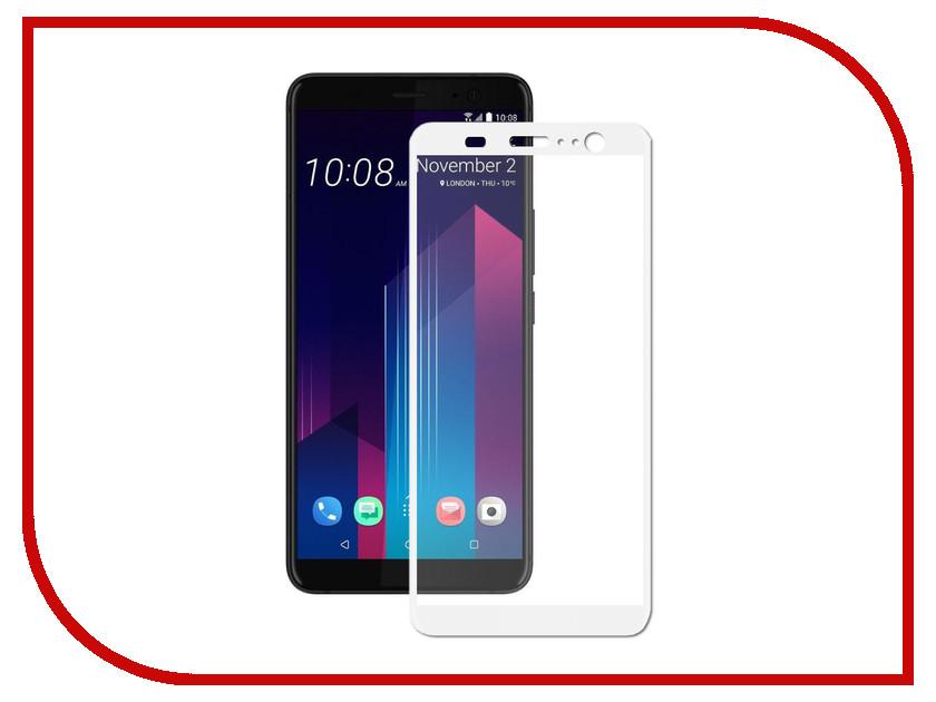 Аксессуар Защитное стекло HTC U11 Plus Svekla Full Screen White ZS-SVHTCU11P-FSWH аксессуар защитное стекло svekla для apple iphone 6 6s plus svekla 0 26mm zs svap6 6splus