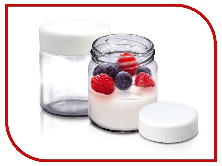 Баночки для йогуртницы Zigmund & Shtain ZGP-001