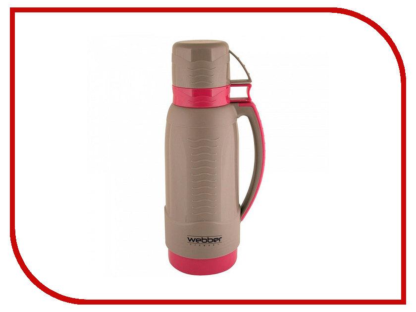 Термос Webber 1.0L Grey-Pink 31003/10S