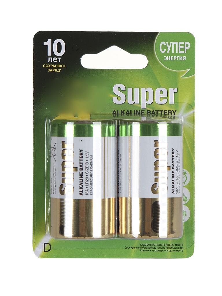 Батарейка D - GP 13A Alkaline 13A-2CR2 (2 штуки)