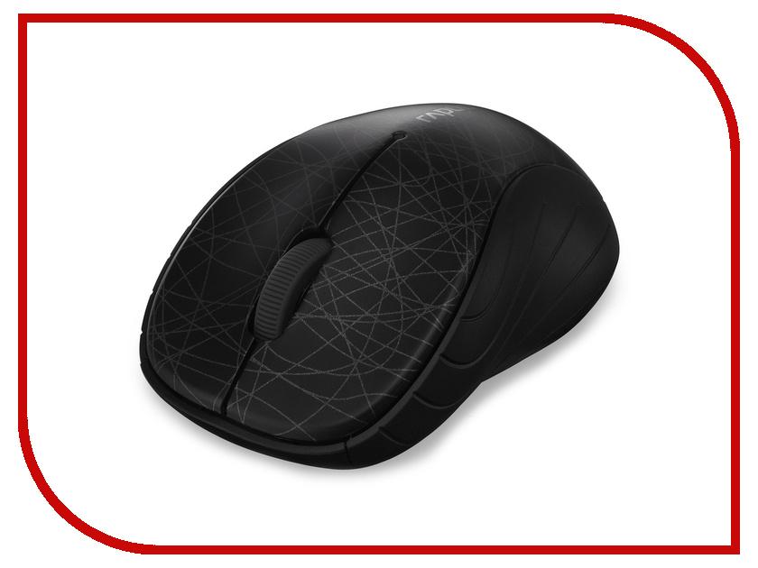 Мышь беспроводная Rapoo 6080 USB