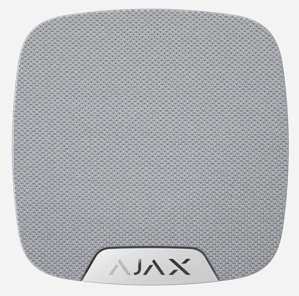 цена на Сирена Ajax HomeSiren White 8697.11.WH1
