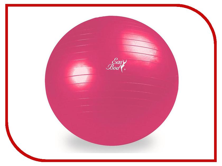 Мяч Easy Body 1767EG-IB3 N/C 75cm Pink эспандер для фитнеса easy body 0803cp 5 ib n c n s цвет черный оранжевый
