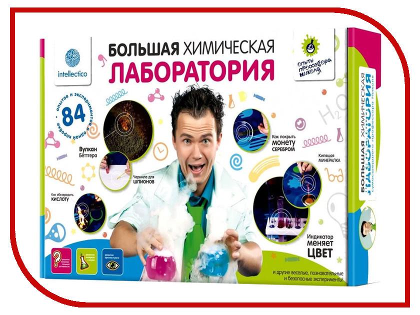 Игра Intellectico Большая Химическая Лаборатория 801