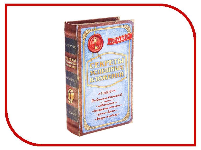 Здесь можно купить Секреты успешных вложений  Сейф книга СИМА-ЛЕНД Секреты успешных вложений шёлк 707682