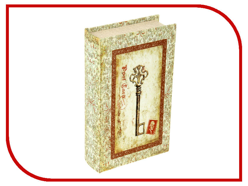 Сейф книга СИМА-ЛЕНД Ключик 1054667 зимняя шина нешипованная viatti brina v 521 185 65 r15 88t