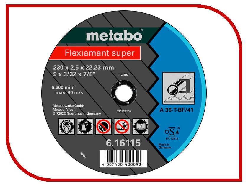 Диск Metabo Flexiamant Super 230x2.5 A36T Отрезной для стали 616115000