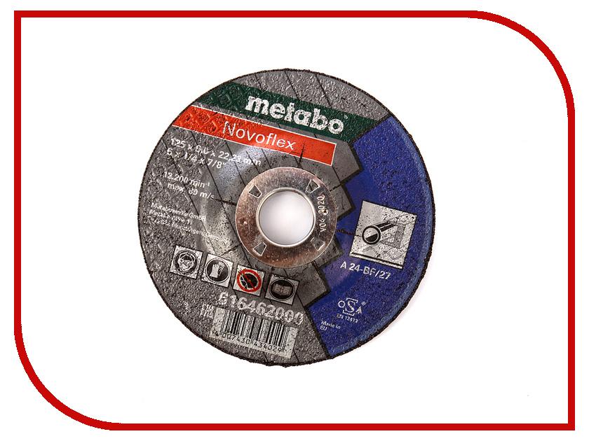 Диск Metabo Novoflex 125x6.0 A30 Обдирочный для стали 616462000