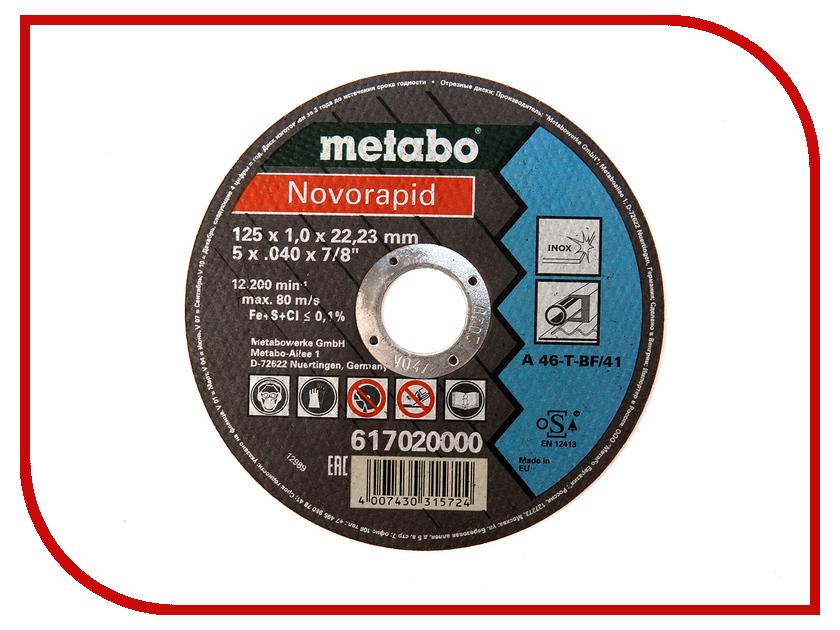 Диск Metabo Novorapid 125x1.0 A46T Inox Отрезной для стали 617020000 насос автомат metabo hwai 4500 inox 600979000
