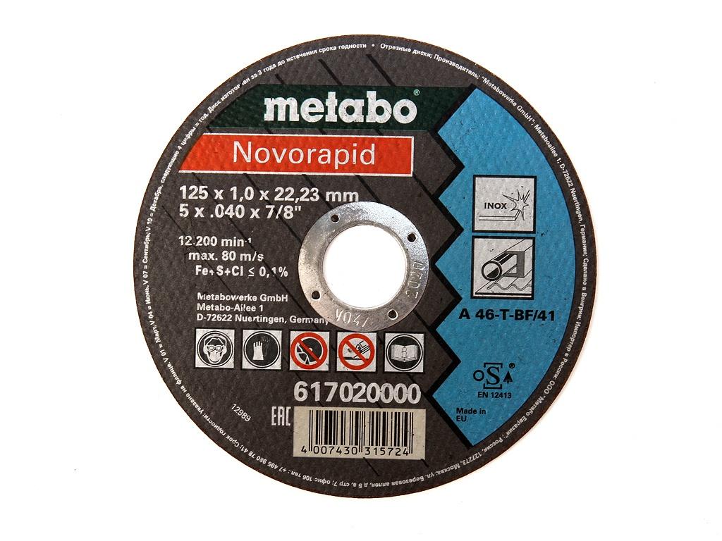 Диск Metabo Novorapid 125x1.0 A46T Inox Отрезной для стали 617020000