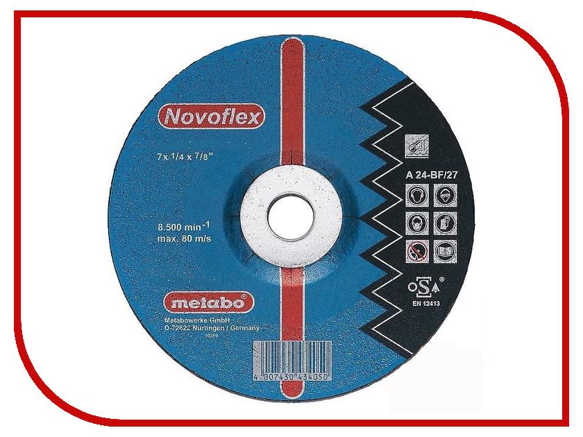 Диск Metabo Novorapid 125x1.0 Отрезной для стали 617126000 отрезной круг metabo sp novorapid 125x1x22 23мм 617126000