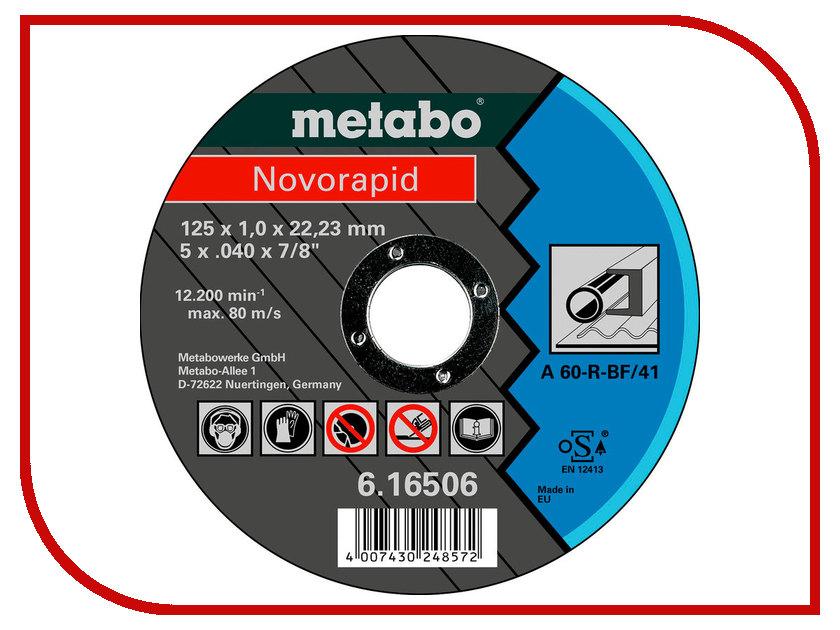 Диск Metabo Novorapid 125x1.0 Отрезной для стали 616506000 отрезной круг metabo sp novorapid 125x1x22 23мм 617126000