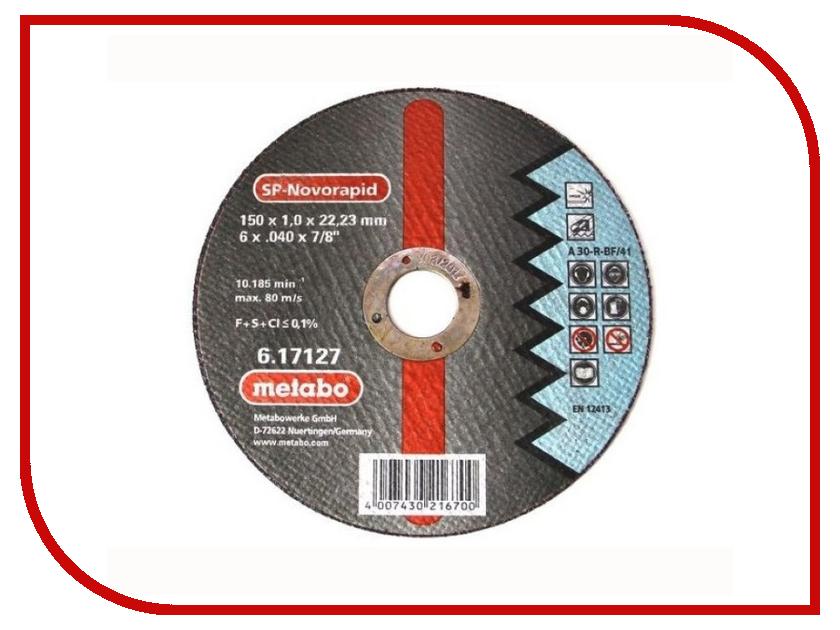 Диск Metabo SP-Novorapid 150x1.0 Отрезной для стали 617127000 отрезной круг metabo sp novorapid 125x1x22 23мм 617126000