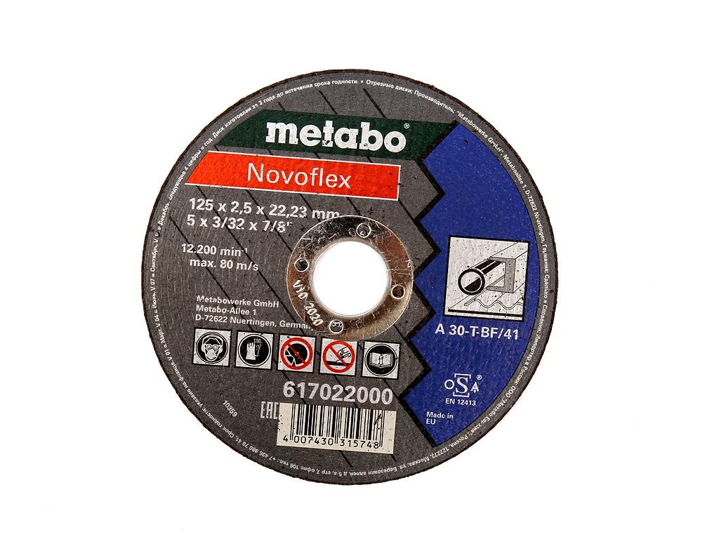 Диск Metabo Novoflex 125x2.5 A30 Отрезной для стали 617022000