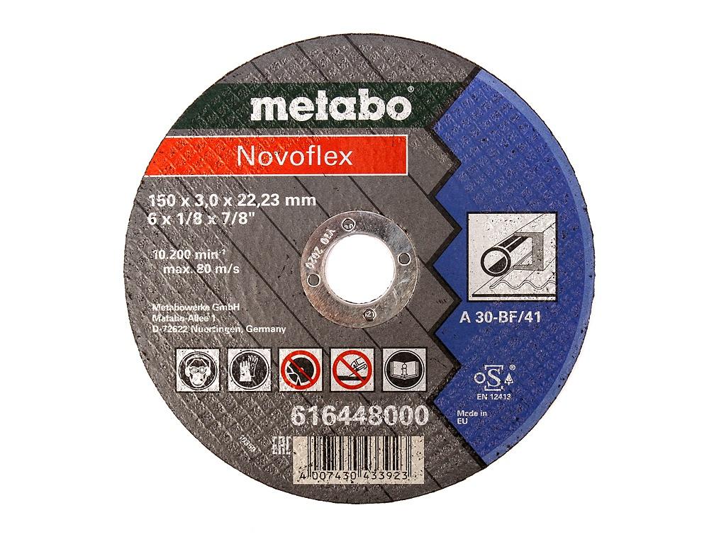 Диск Metabo Novoflex 150x3.0 A30 Отрезной для стали 616448000