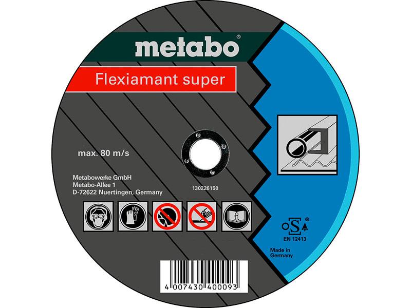 Диск Metabo Flexiamant Super 125x2.0 A36T Отрезной для стали 616107000