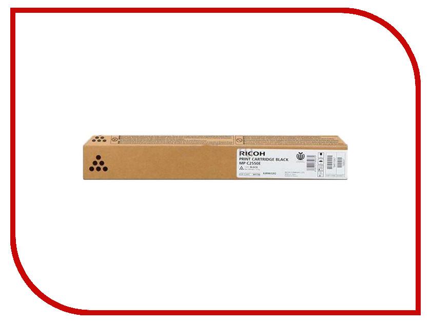 Картридж RICOH MP C2550E Black 842057 2pcs lot alzenit for ricoh mpc 2030 2010 2530 2050 2550 oem new drum cleaning blade printer parts