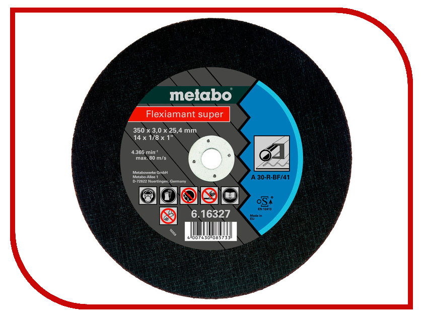Metabo Flexiamant Super 350x3.0 A30R Отрезной для стали 616327000 отрезной круг metabo flexiamant s 350x3x25 4 прямой a24m 616338000
