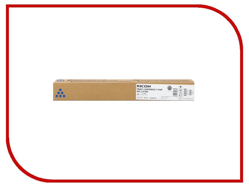 Картридж RICOH MP C2550E Cyan 842060 картридж ricoh mp c2550e magenta