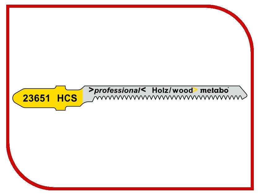 Пилка Metabo T101AO 51x1.4mm HCS 5шт 623651000