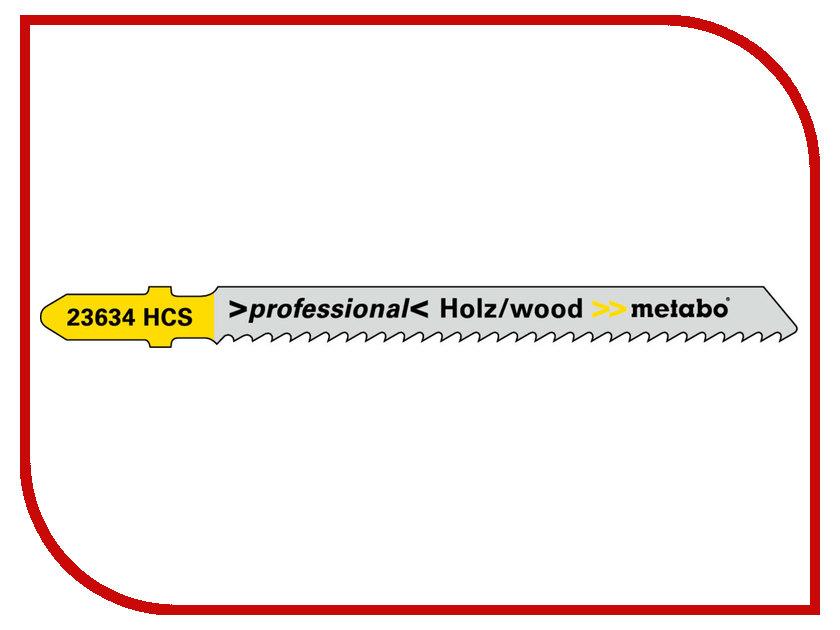 Пилка Metabo T101B 72x2.5mm HCS 5шт 623634000
