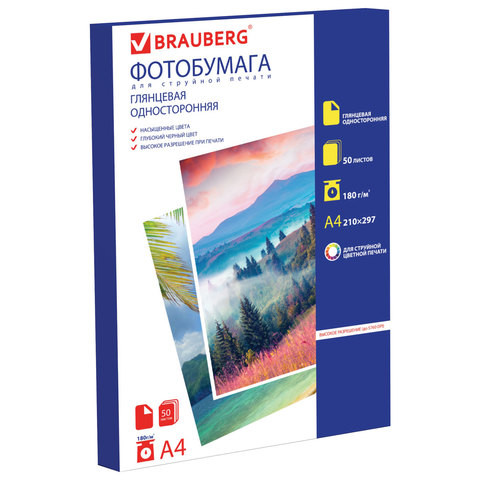 Фотобумага Brauberg A4 180g/m2 односторонняя глянцевая 50 листов 362874