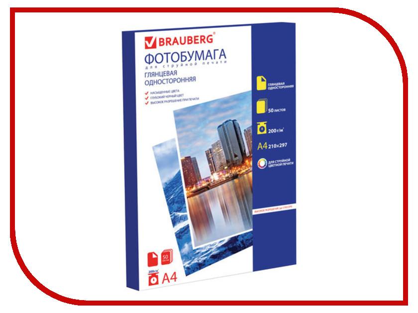 Фотобумага Brauberg A4 200g/m2 односторонняя глянцевая 50 листов 362875