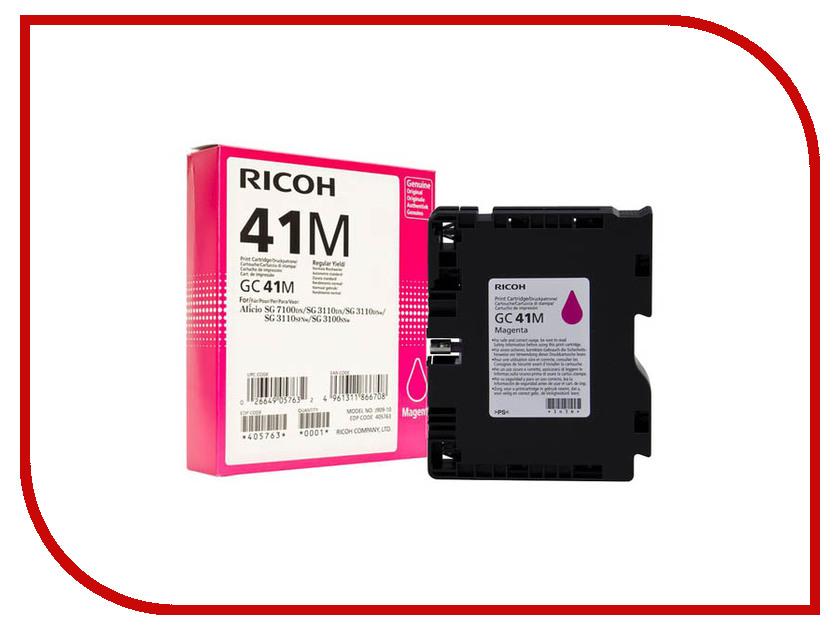 Картридж RICOH GC 41M 405763