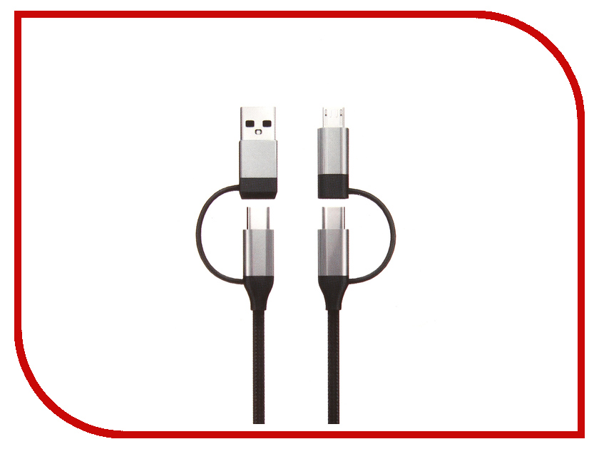 Аксессуар Red Line 4 in 1 Type-C-USB-Type-C-Micro-USB УТ000014194