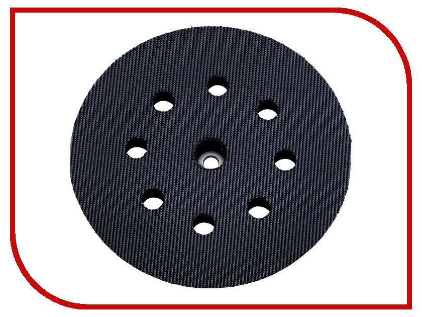 Опорная тарелка Metabo 125mm Мягкая 631220000