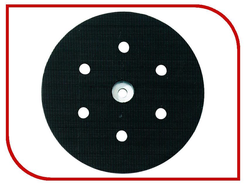 Опорная тарелка Metabo 150mm Мягкая 631156000