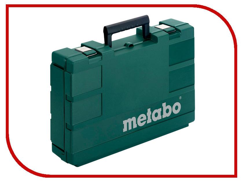 Ящик для инструментов Metabo MC 20 WS 623857000