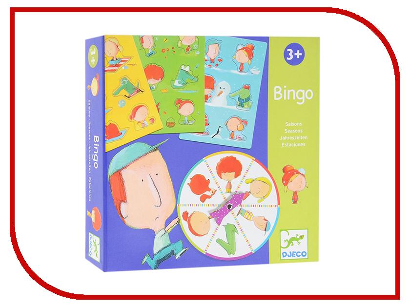 Настольная игра Djeco Бинго - Времена года 08114 djeco игра eduludo числа бинго с 4 лет