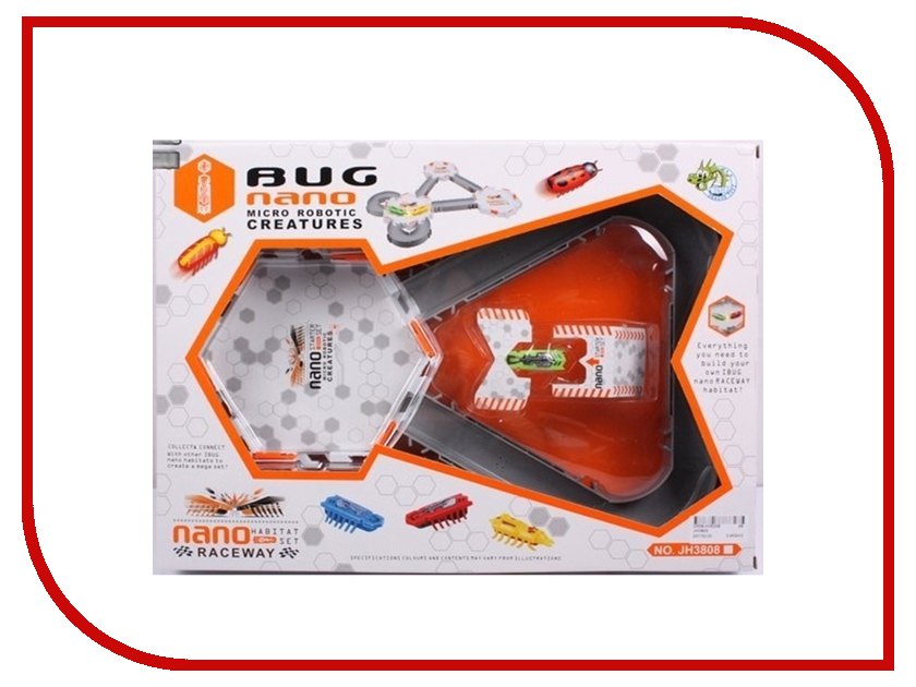 Игрушка Dragontoyz Bug Nano Жуки JH3808 like bug juice on a burger